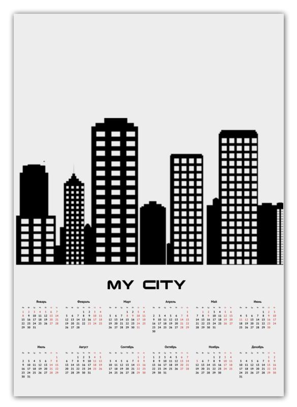 Календарь А2 Printio Мой город кепка printio мой город
