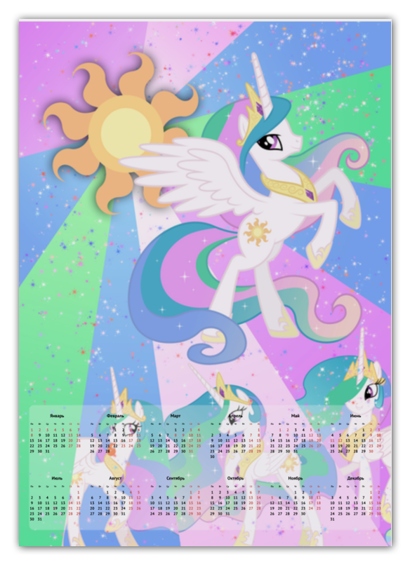 Календарь А2 Printio Princess celestia color line