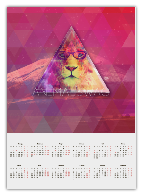 Календарь А2 Printio animalswag ii collection: lion тетрадь на скрепке printio animalswag ii collection lion