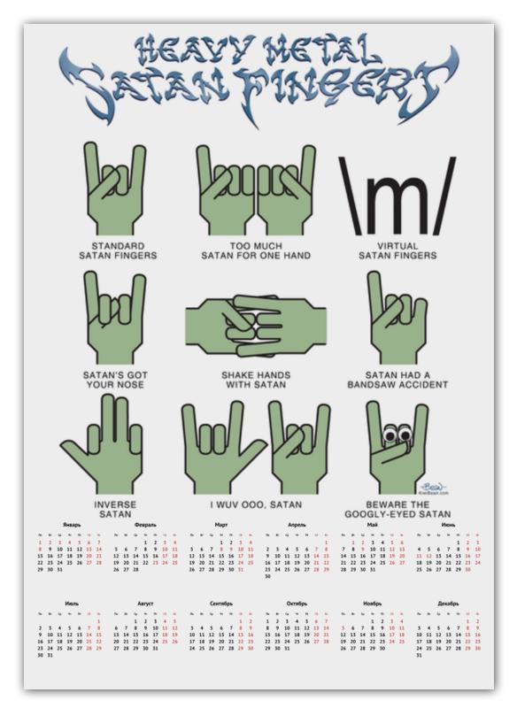 Календарь А2 Printio Rock and roll календарь а2 printio merry christmas and happy ny