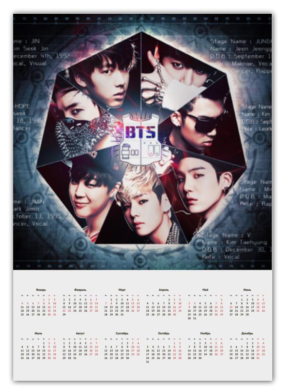 Календарь А2 Printio Календарь bts календарь а2 printio евро 2016
