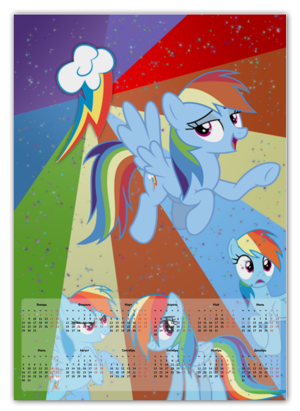 Календарь А2 Printio Rainbow dash color line