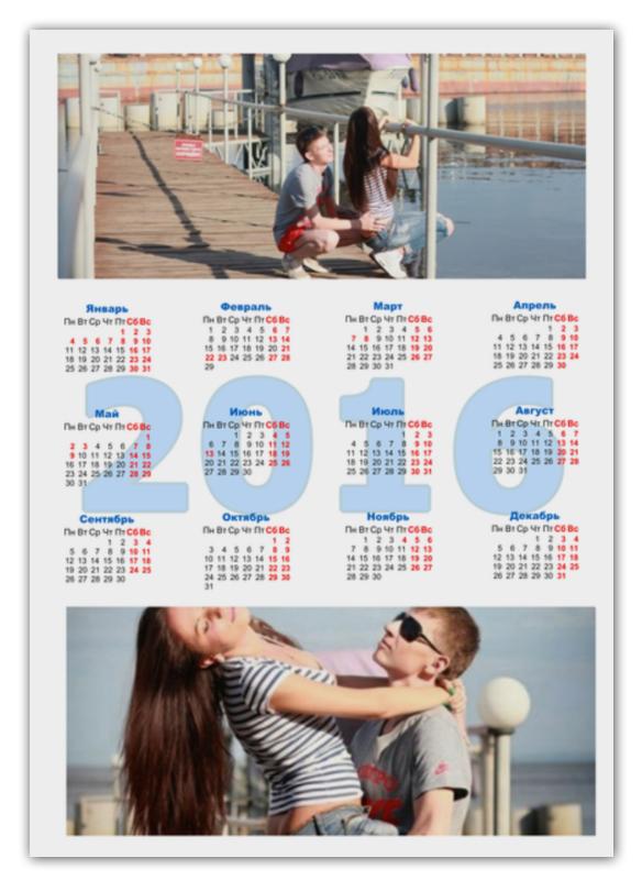 Календарь А2 Printio Календарь с денисом лириком календарь а2 printio евро 2016