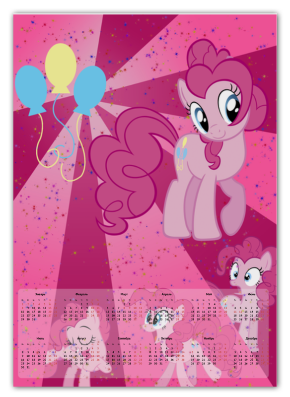 Календарь А2 Printio Pinkie pie color line