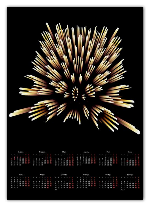 Printio Квадратура подвески бижутерные aztek амулет защитный квадратура круга