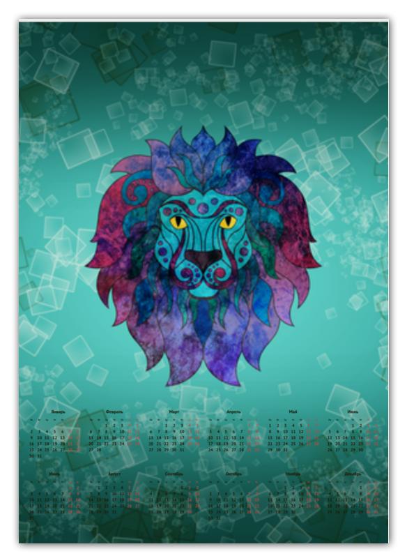 Printio Яркий лев printio яркий лев