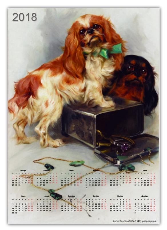 Календарь А2 Printio 2018 год желтой собаки в и жиглов школьный календарь 2018 год