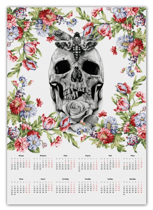 Календарь А2 Printio Skull цена
