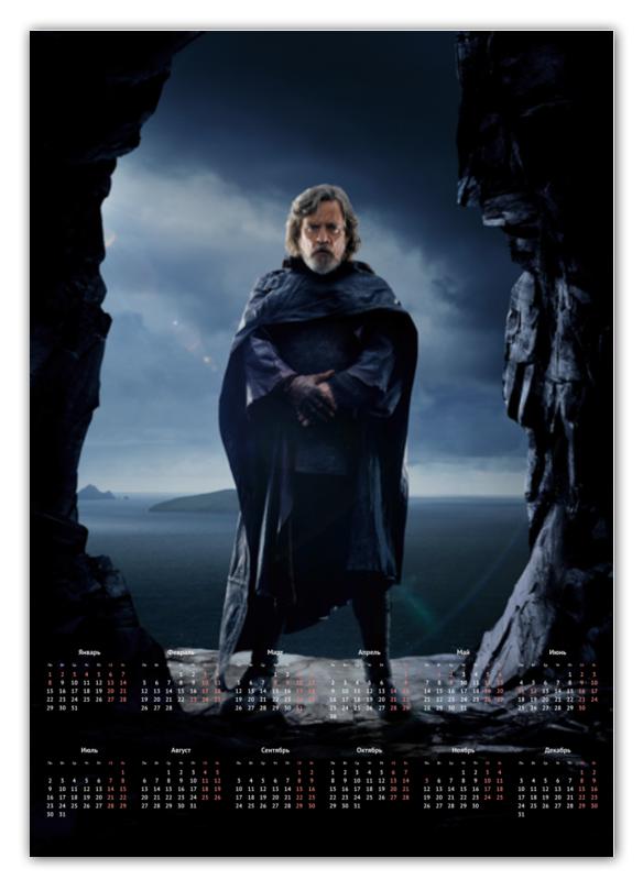 Календарь А2 Printio Звездные войны - люк скайуокер
