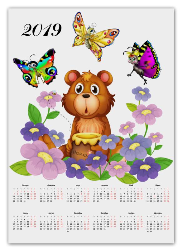 Календарь А2 Printio Ах лето,лето звездное.