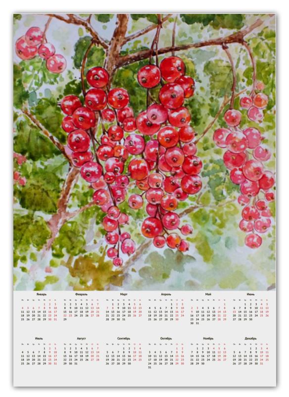 Календарь А2 Printio Красная смородина смородина красная каскад