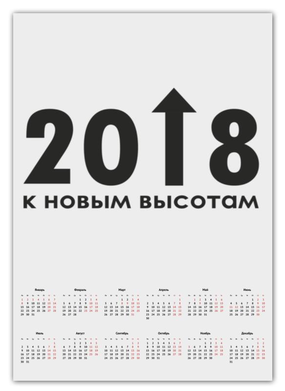 Календарь А2 Printio Новогодний календарь 2018 календарь а2 printio календарь с денисом лириком