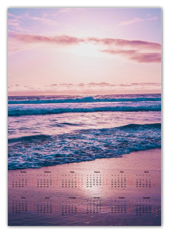 Printio Summer time! календарь солнечных затмений