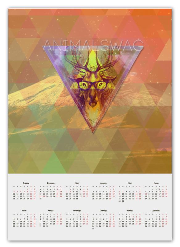 Календарь А2 Printio animalswag ii collection: deer календарь а2 printio animalswag ii collection panda page 8