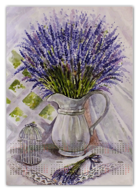 Календарь А2 Printio  лаванда на столе  buenos ninos лаванда цветок номер м
