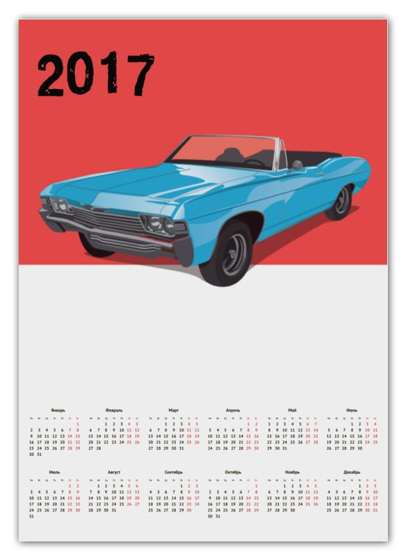 Календарь А2 Printio Ретро авто календарь а2 printio календарь 50 cent