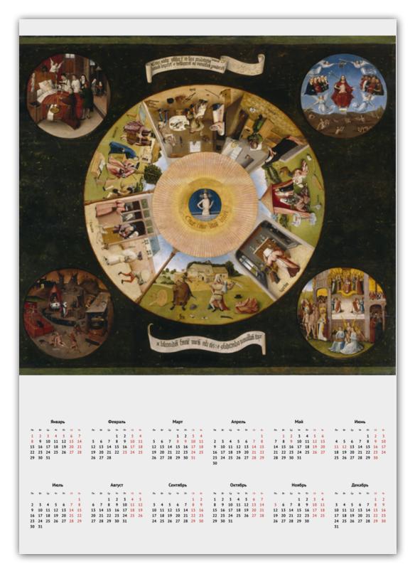 Календарь А2 Printio Семь смертных грехов (иероним босх) семь смертных грехов 12 литографий н а богданова