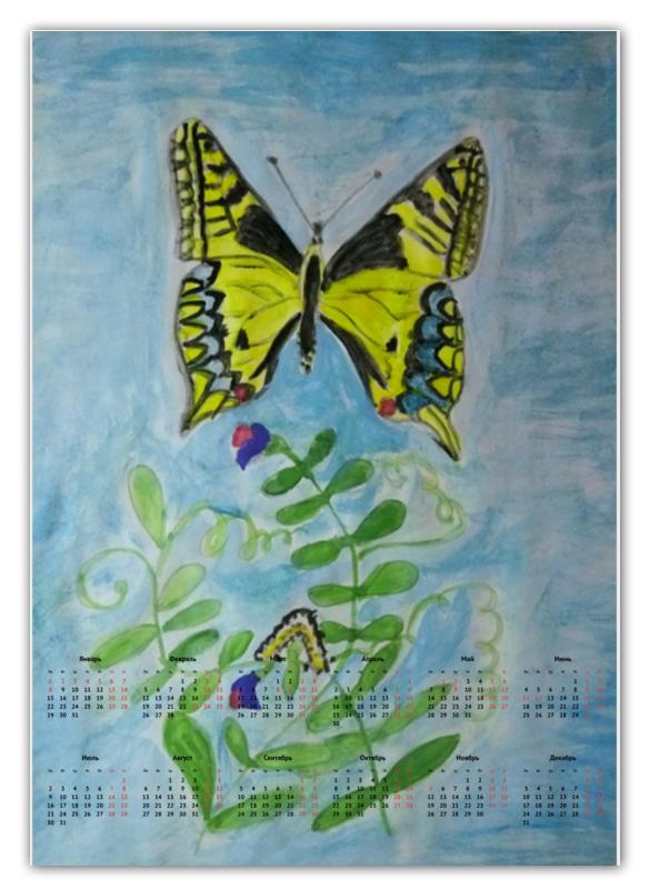 Календарь А2 Printio Бабочка-красавица набор шьем кармашек веселая бабочка 3276