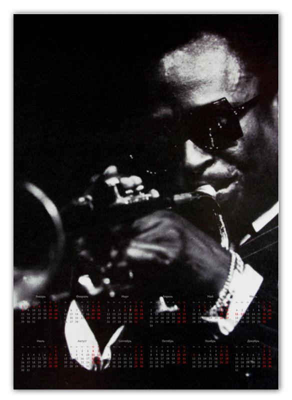 Календарь А2 Printio Miles davis майлз дэвис miles davis someday my prince will come lp