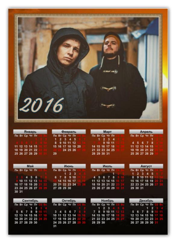 Printio Календарь настенный с денисом лириком календарь а2 printio ледник
