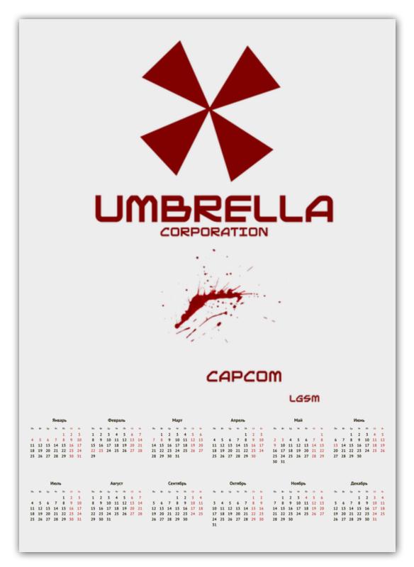 Календарь А2 Printio Umbrella corporation