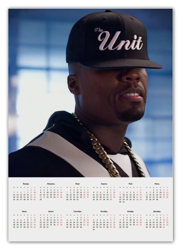 Календарь А2 Printio Календарь 50 cent календарь а2 printio календарь 50 cent