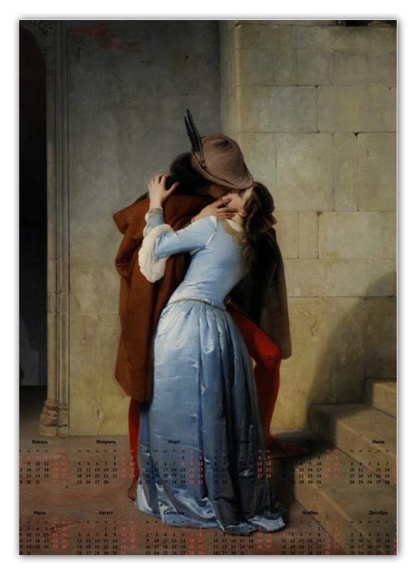 Printio Поцелуй (франческо айец) франческо прата сила любви и ненависти опера франческо арайи вокальная билингва isbn 978 5 4462 0079 5