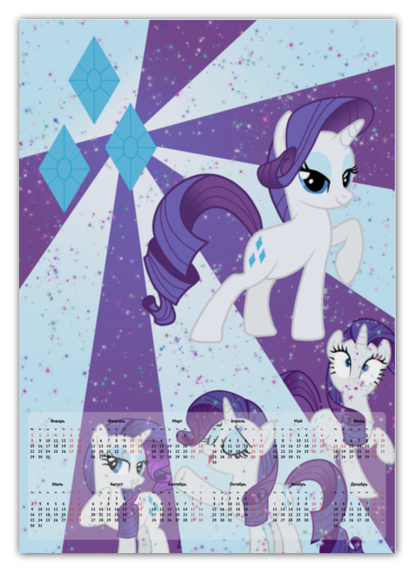 Календарь А2 Printio Rarity color line