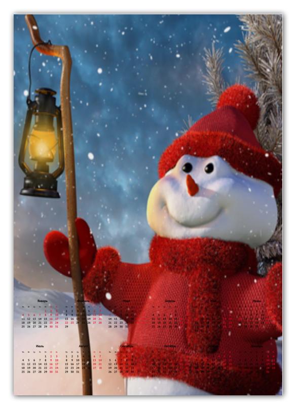 Календарь А2 Printio Новый год новый