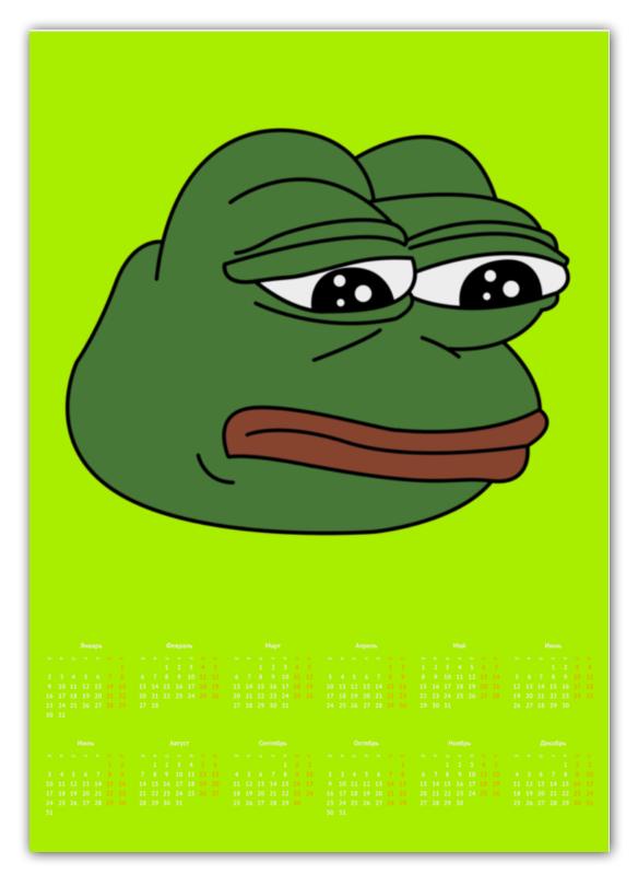 где купить Календарь А2 Printio Грустная лягушка по лучшей цене