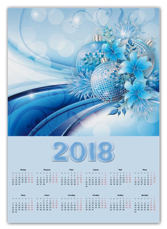 Календарь А2 Printio Новогодний календарь а2 printio календарь с денисом лириком