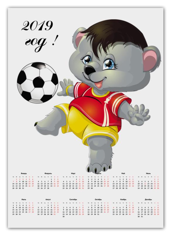 Календарь А2 Printio Любимая игра-футбол. павлов н 300 1 игра для детей
