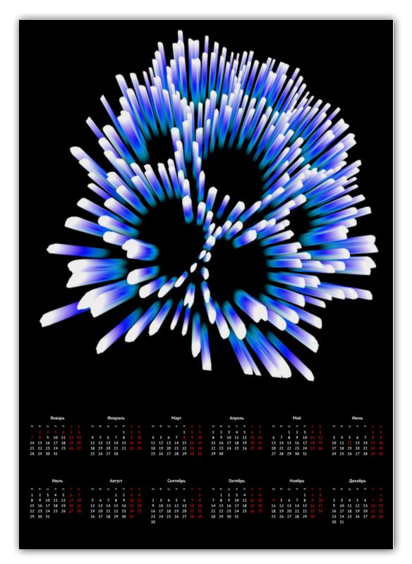 Календарь А2 Printio Структура календарь а2 printio салют