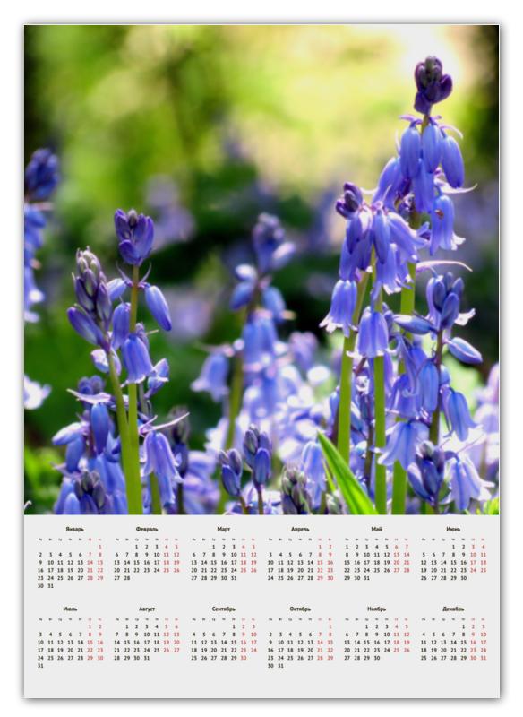 Календарь А2 Printio Синие цветы жиглов в и цветы календарь 2019
