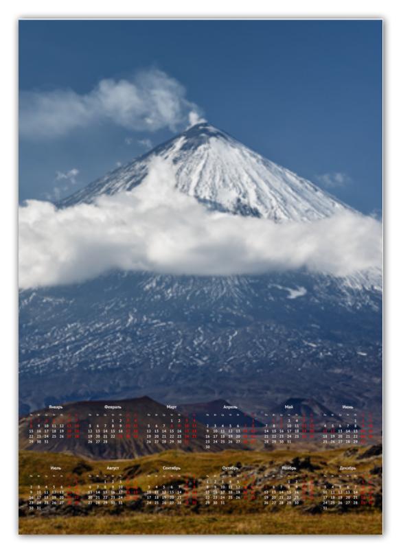 Календарь А2 Printio Камчатка, осенний пейзаж, извержение вулкана цена