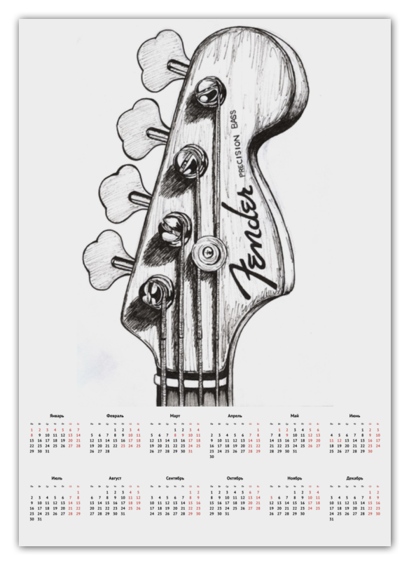 Календарь А2 Printio Bass guitar burning guitar pattern unframed wall art canvas paintings
