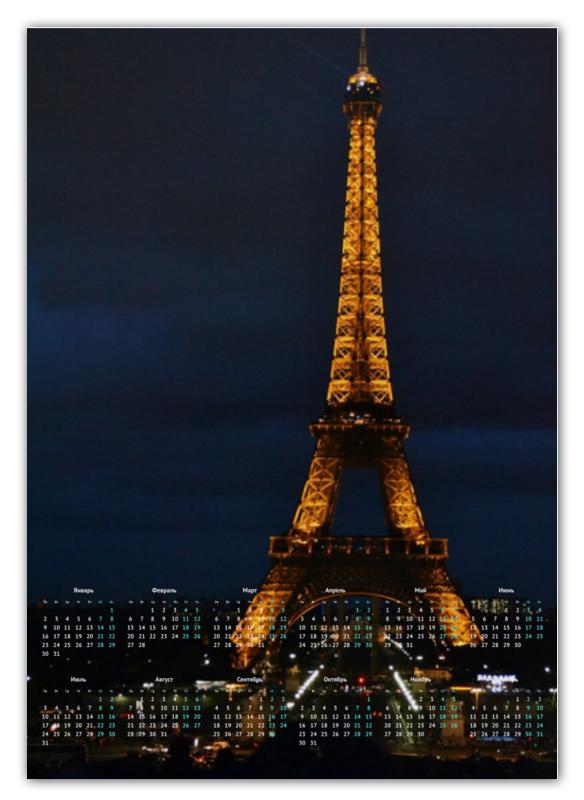 Календарь А2 Printio Эйфелева башня