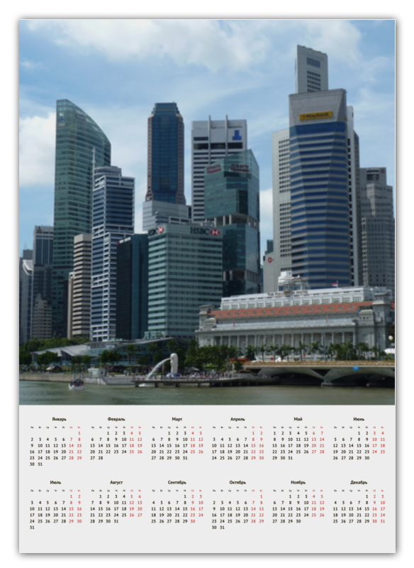 Календарь А2 Printio Городской пейзаж городской стиль мост