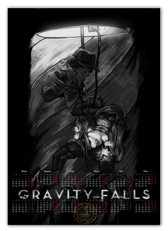 Календарь А2 Printio Gravity falls gravity falls high quality pu short wallet folding purse with button