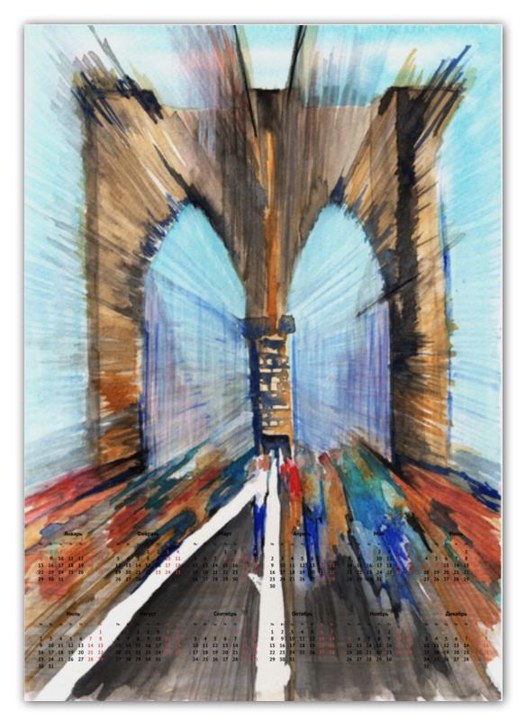 Календарь А2 Printio Бруклинский мост