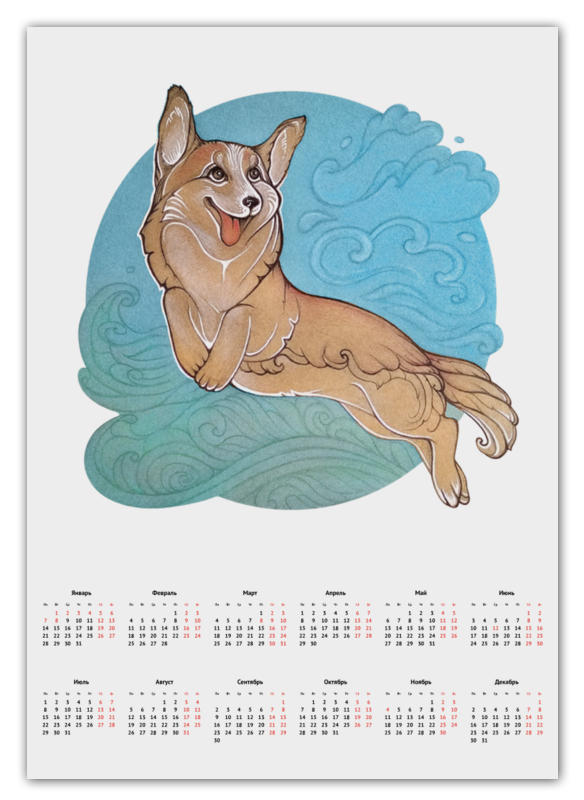 Календарь А2 Printio Корги в облаках