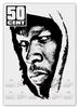 "Календарь А2 "" 50 Cent"" - 50 cent, 50cent, фифти"