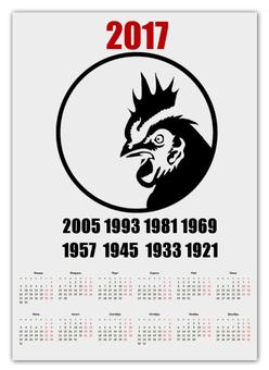 """Календарь А2 """"2017 - год Красного Петуха"""" - новый год, петух, 2017"""