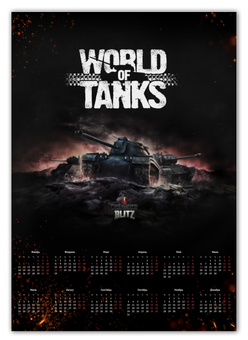 "Календарь А2 ""World of Tanks"" - игры, world of tanks, танки, wot"