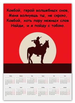 """Календарь А2 """"Ковбой"""" - кино, ковбой, дикий запад, вестерн"""