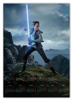 """Календарь А2 """"Звездные войны - Рей"""" - кино, фантастика, star wars, звездные войны, дарт вейдер"""