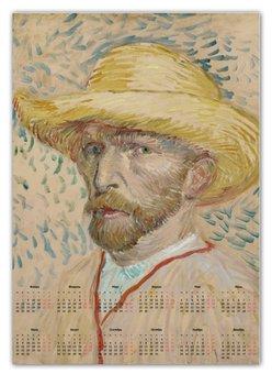 """Календарь А2 """"Винсент ван Гог (автопортрет)"""" - картина, ван гог, живопись, гетерохромия"""