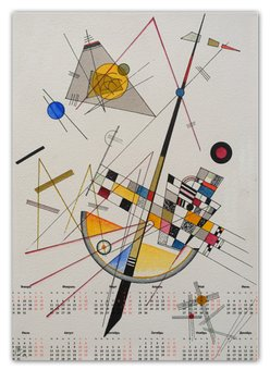 """Календарь А2 """"Тонкое напряжение (Василий Кандинский)"""" - картина, живопись, абстракционизм, кандинский, синий всадник"""