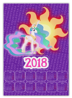 "Календарь А2 ""Princess Celestia Text Line"" - my little pony, celestia, princess"