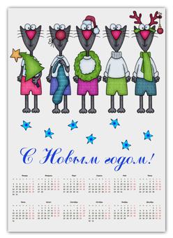 """Календарь А2 """"Новогодние коты"""" - звезда, рога, елка, колпак, носок"""